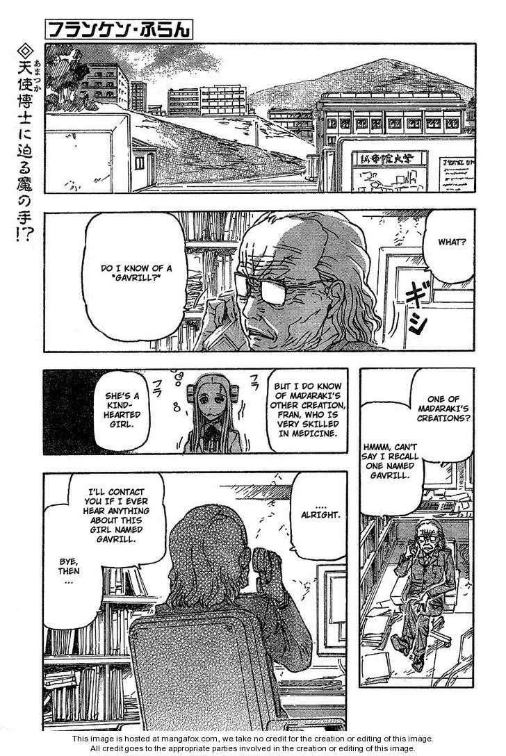 Franken Fran 44 Page 1