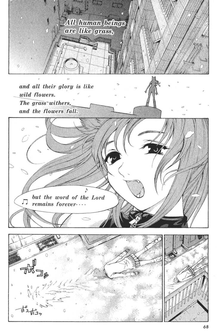 Majin Devil 8 Page 2