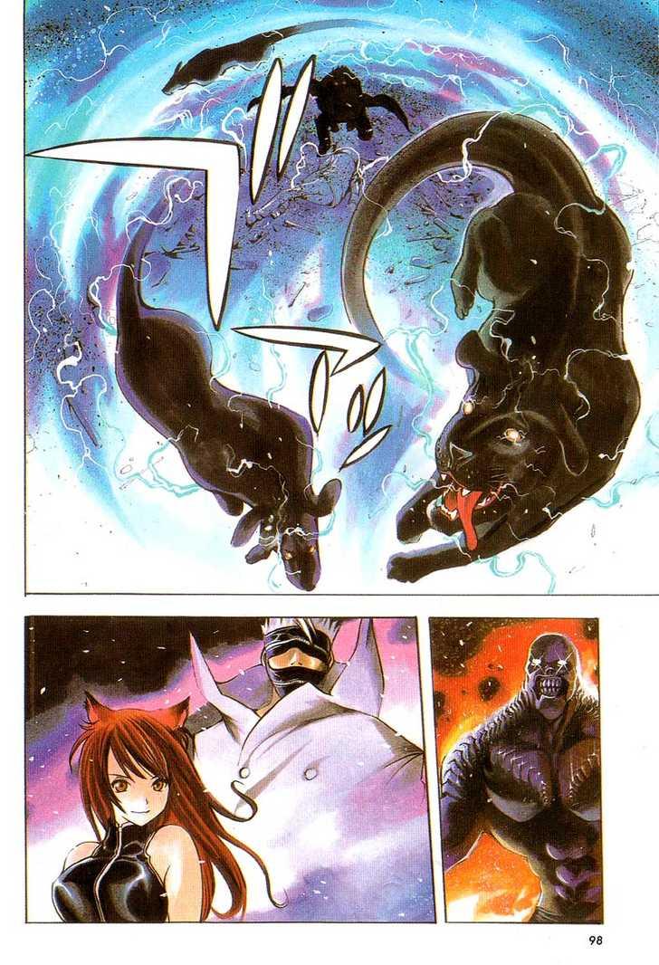 Majin Devil 9 Page 2