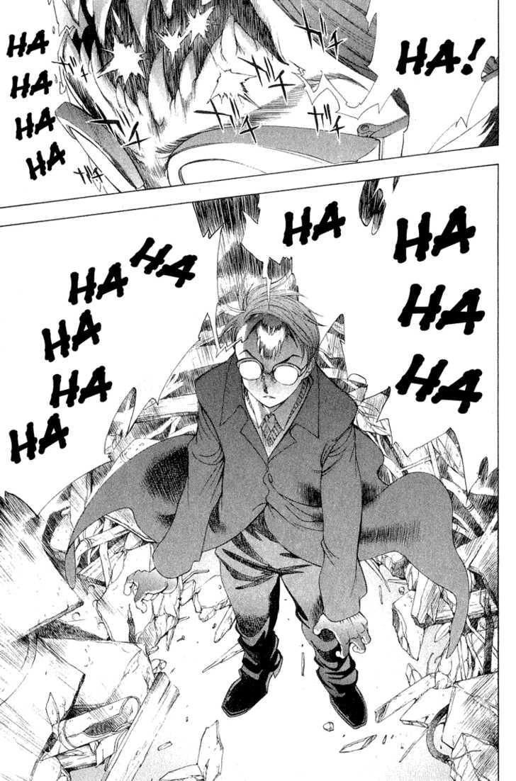 Majin Devil 9 Page 3