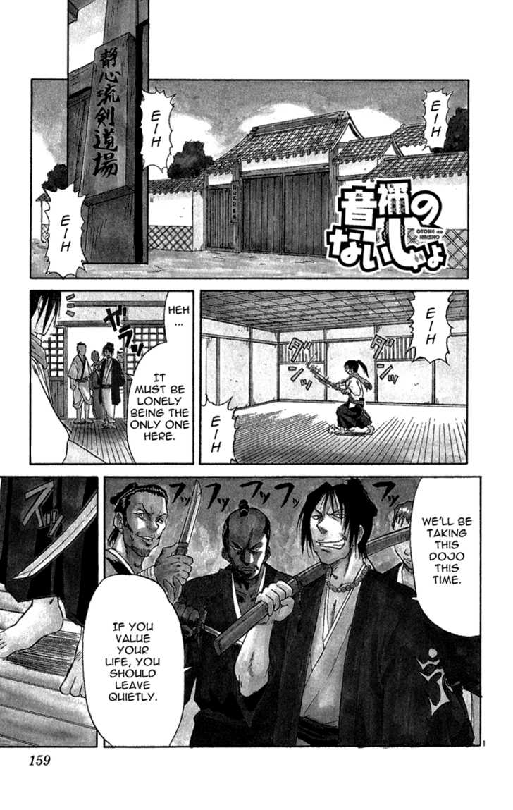 Aoi Destruction 6 Page 2