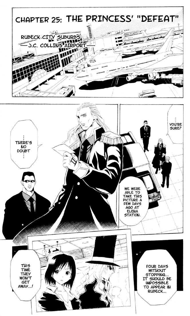 Black Cat 25 Page 2