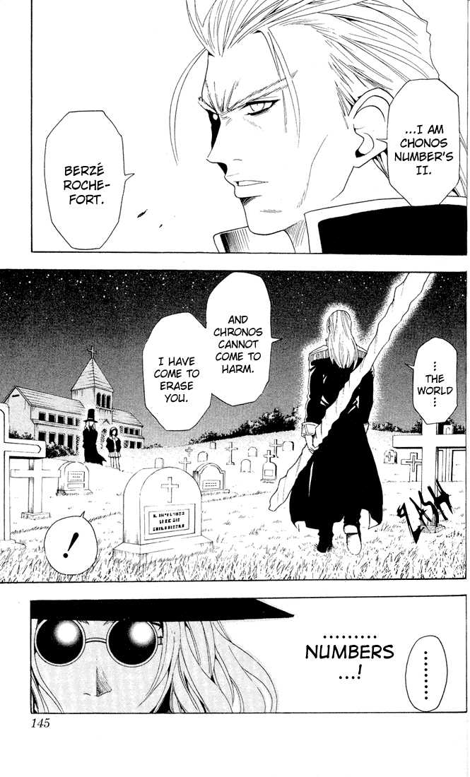 Black Cat 26 Page 2
