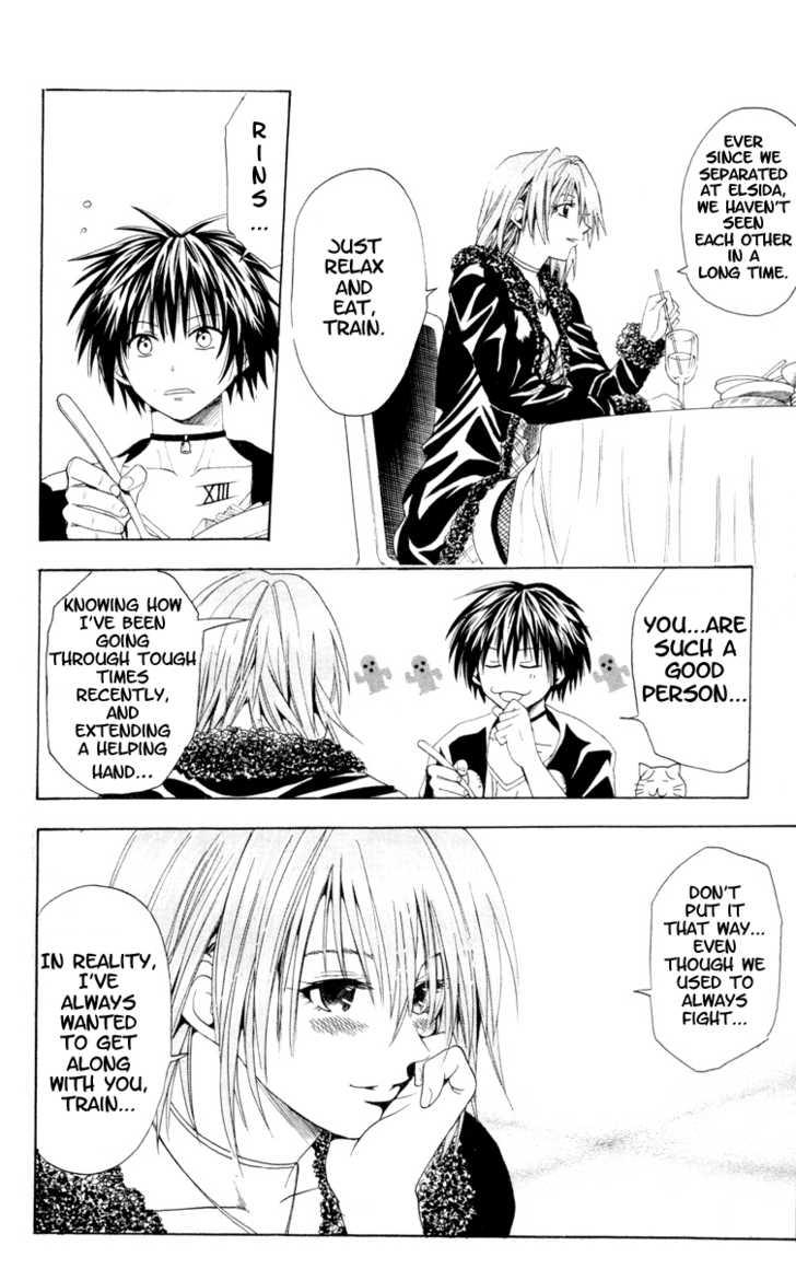 Black Cat 31 Page 2