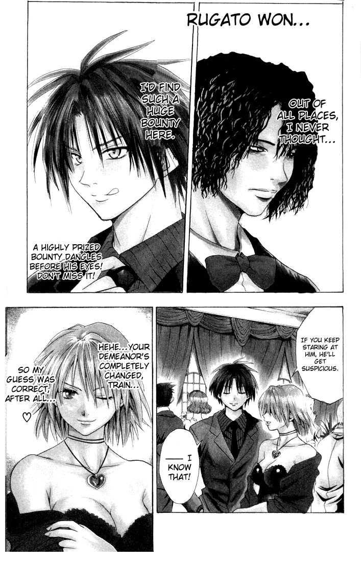 Black Cat 32 Page 1