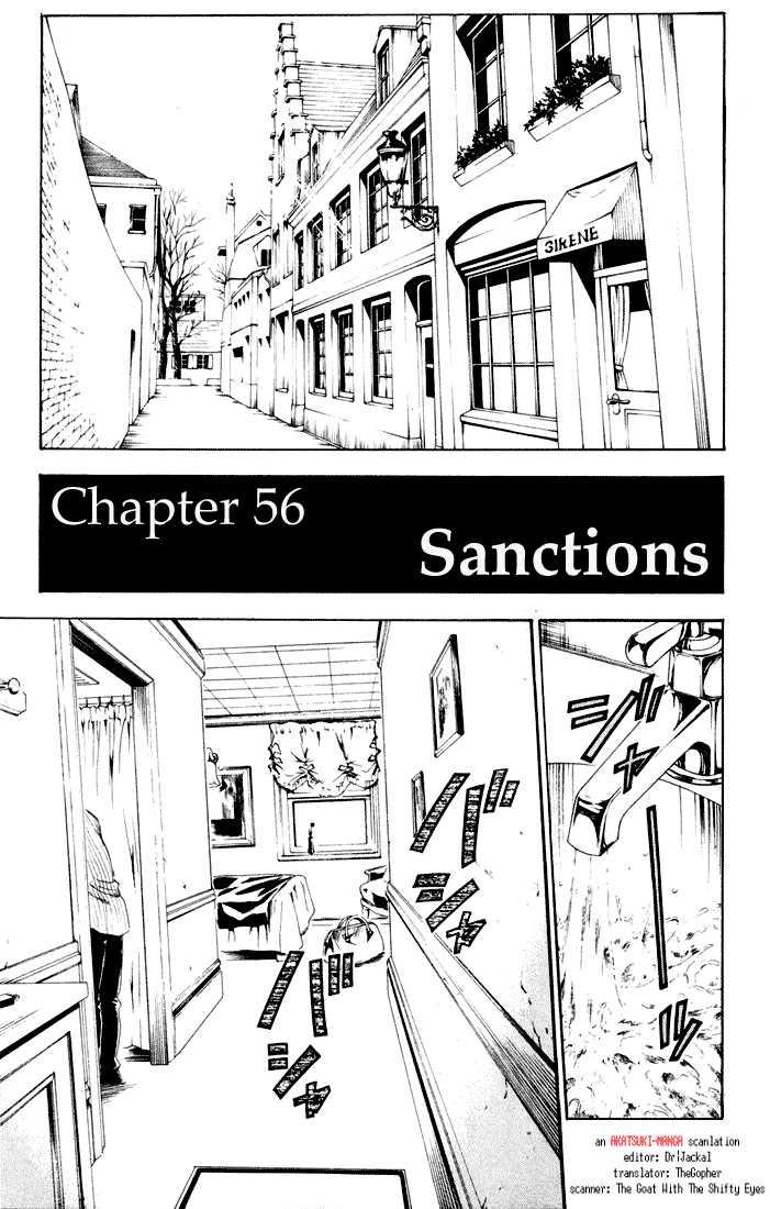 Black Cat 56 Page 1