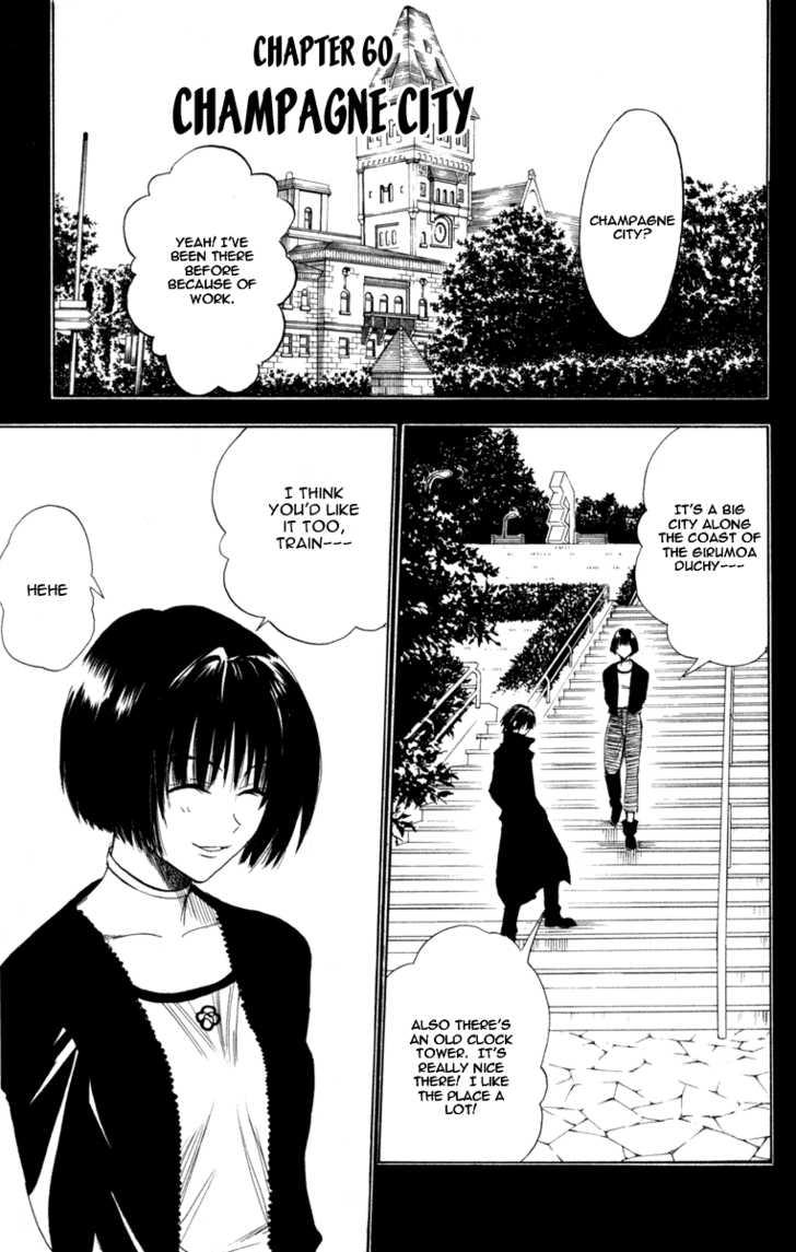 Black Cat 60 Page 1