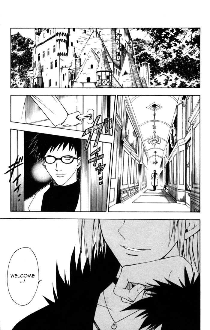 Black Cat 71 Page 1