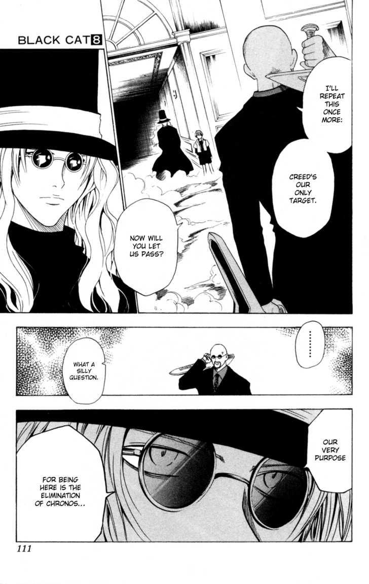 Black Cat 73 Page 3