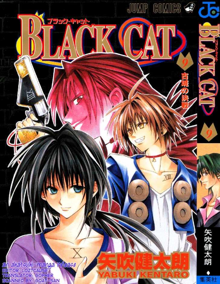 Black Cat 76 Page 1