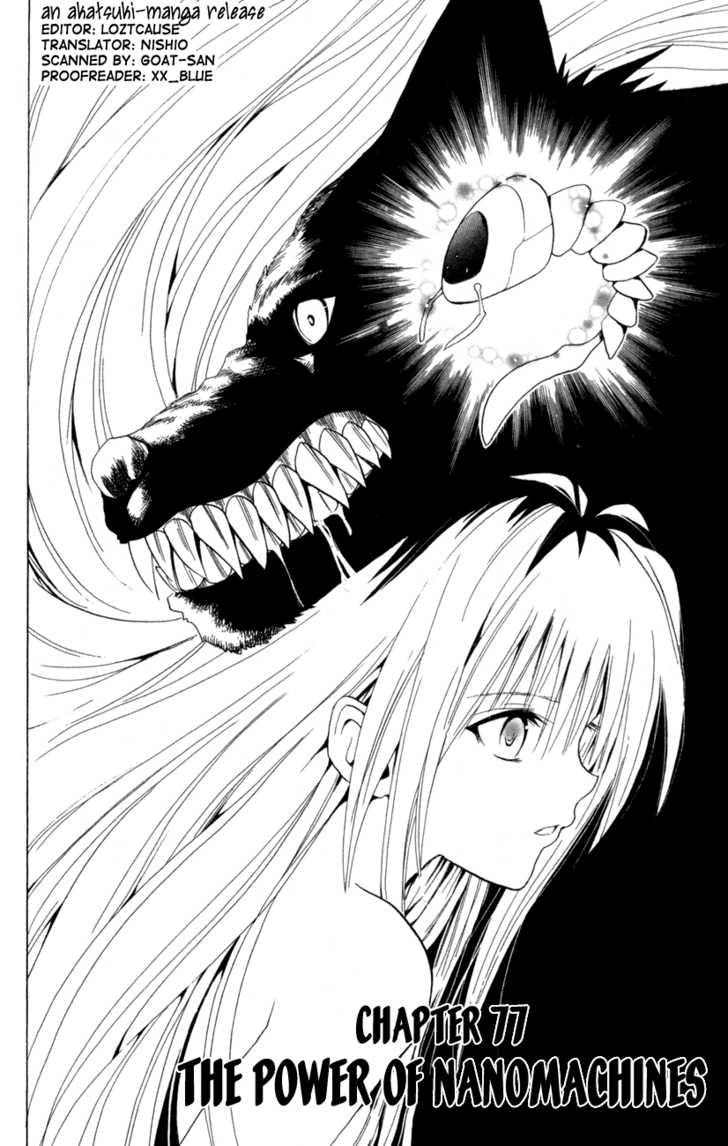 Black Cat 77 Page 1