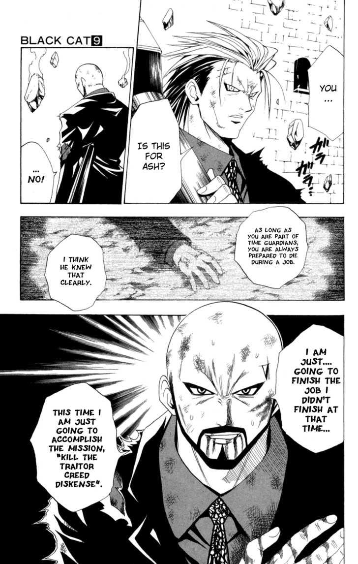 Black Cat 83 Page 3