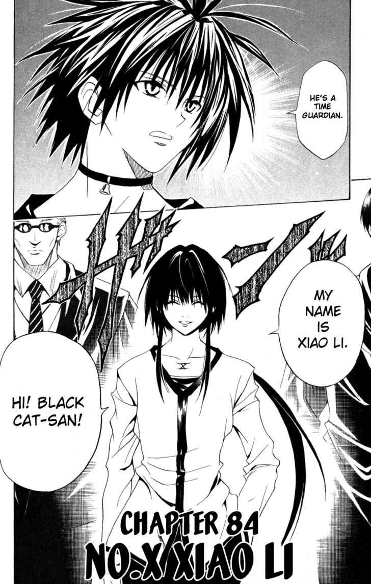Black Cat 84 Page 2