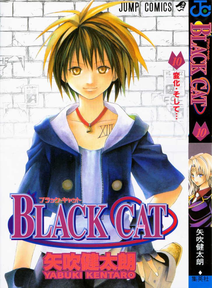 Black Cat 85 Page 1