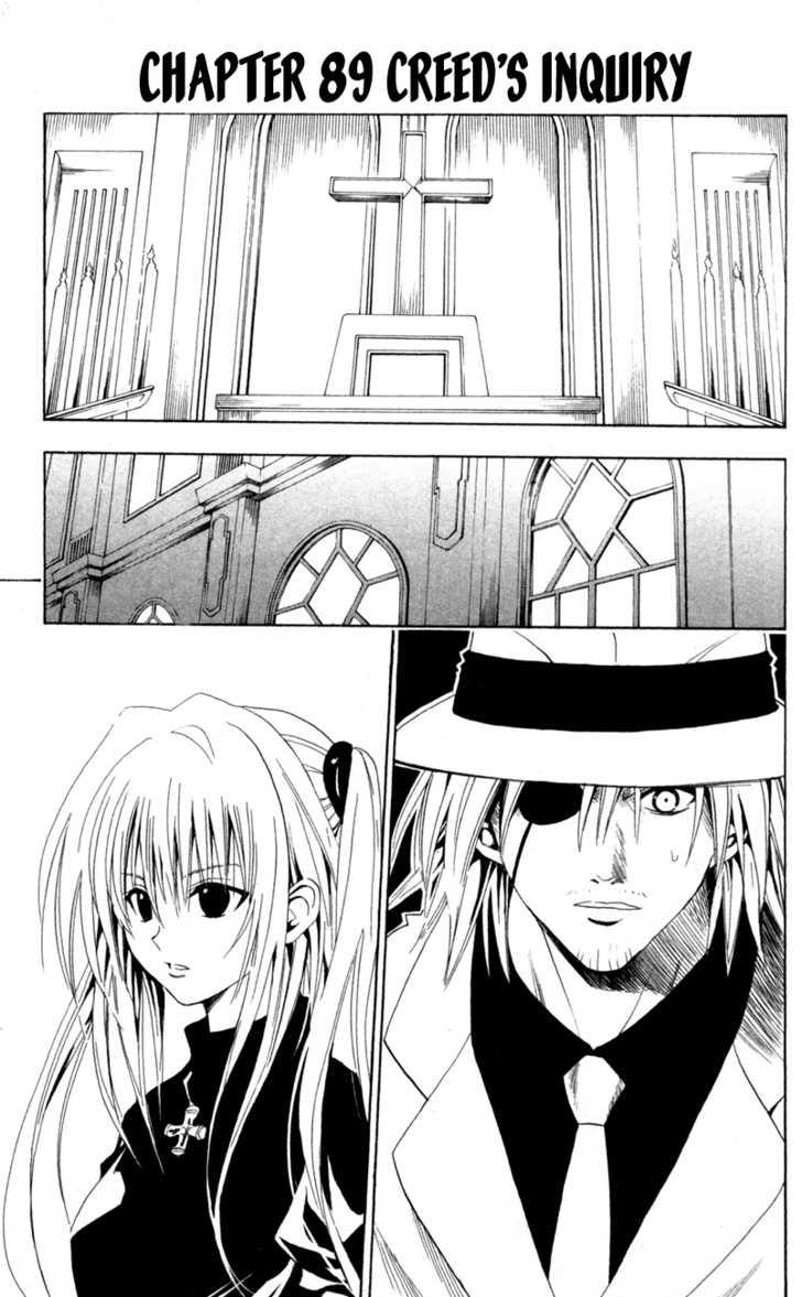 Black Cat 89 Page 1