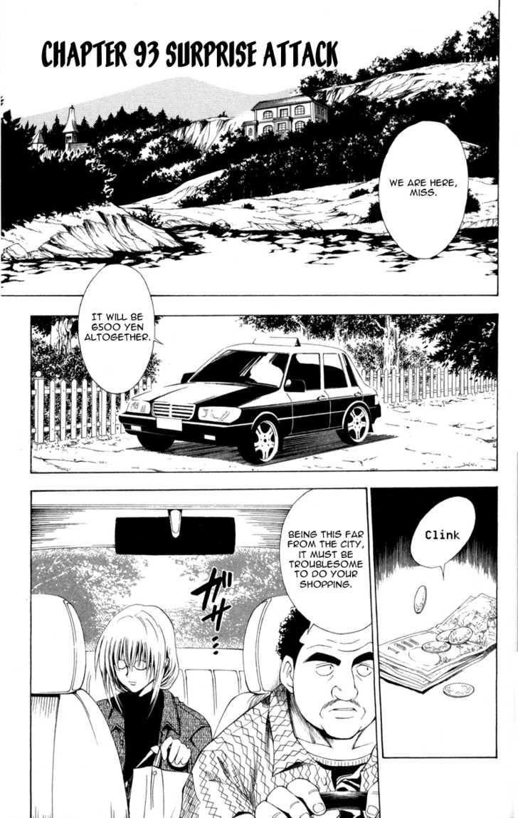 Black Cat 93 Page 1