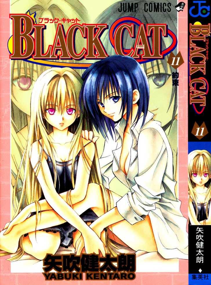 Black Cat 94 Page 1