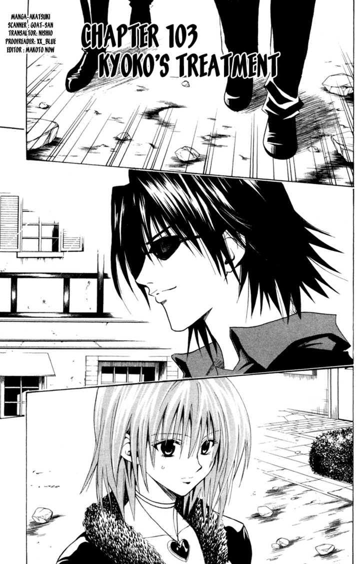 Black Cat 103 Page 1