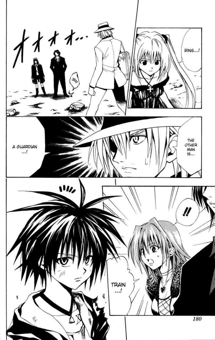Black Cat 103 Page 2