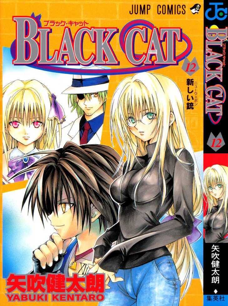 Black Cat 104 Page 1