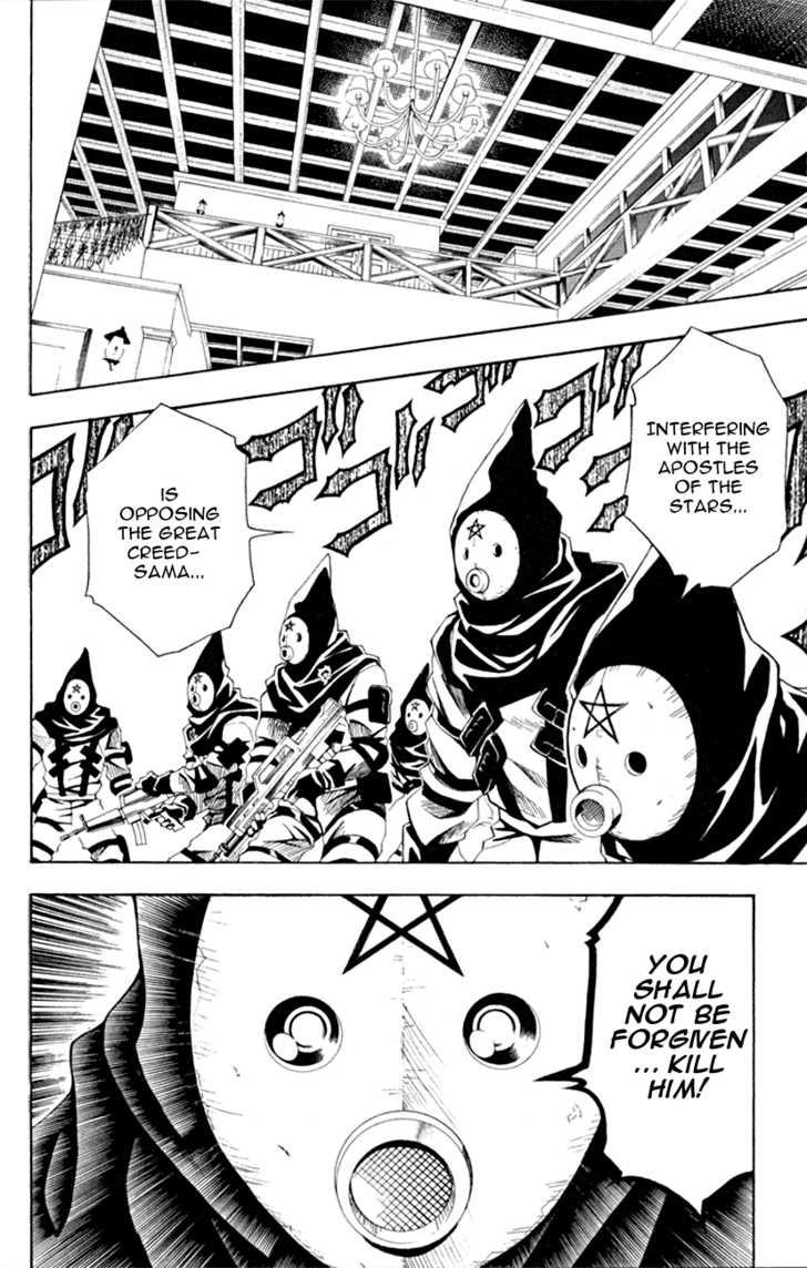 Black Cat 110 Page 2