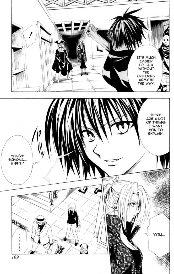 Black Cat 112 Page 3