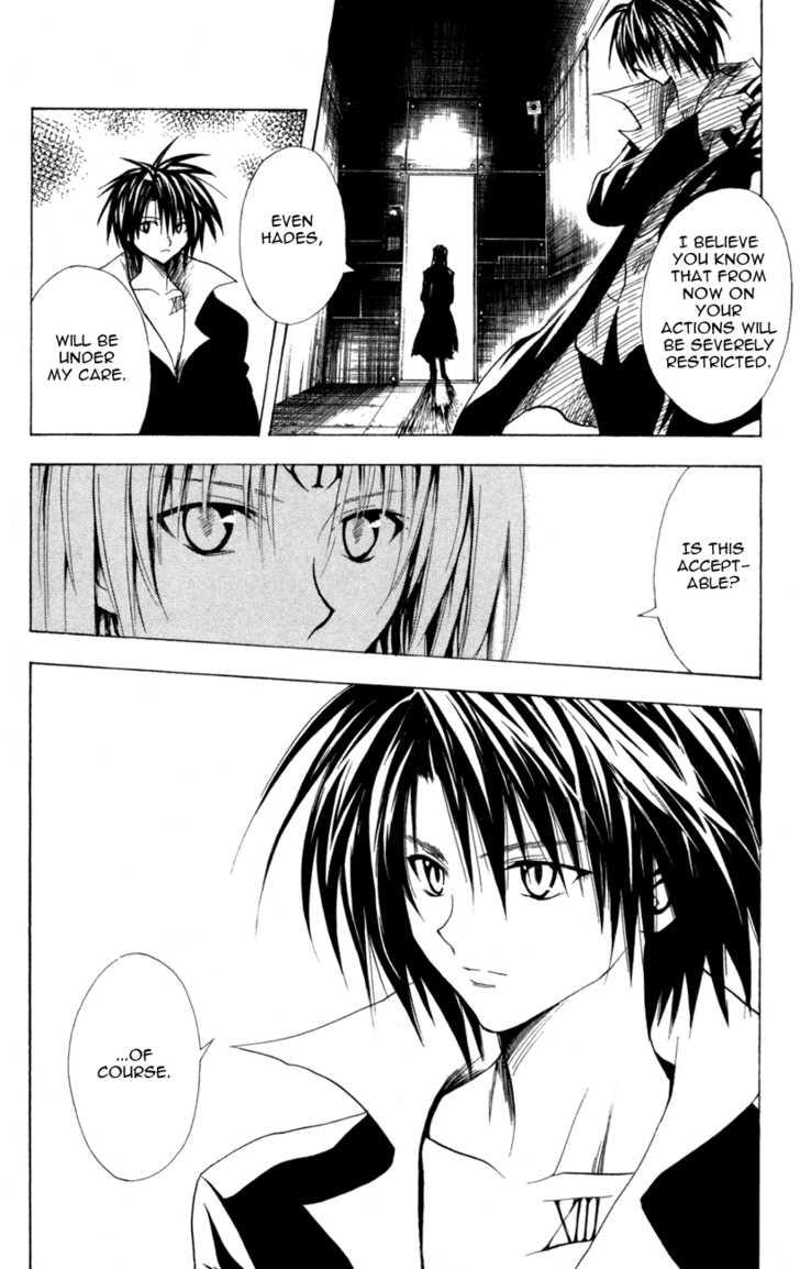 Black Cat 117 Page 2
