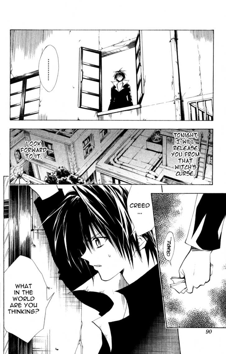 Black Cat 118 Page 2
