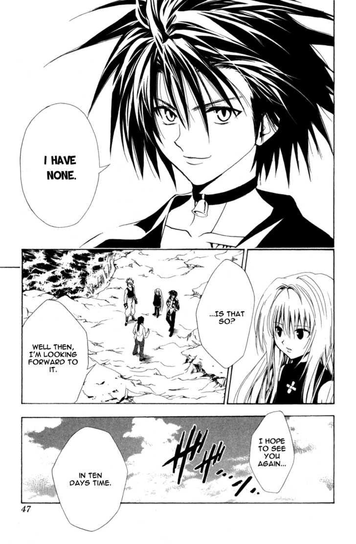 Black Cat 125 Page 3