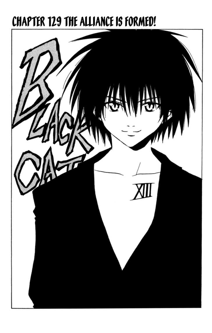 Black Cat 129 Page 1