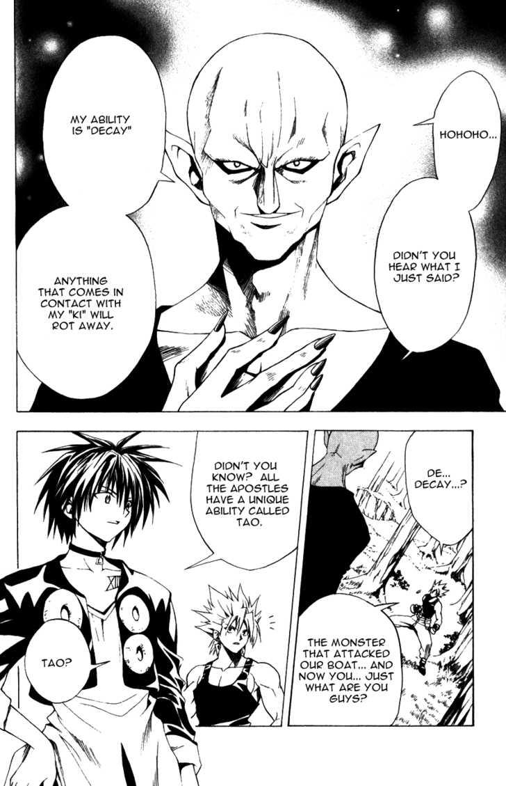 Black Cat 133 Page 2