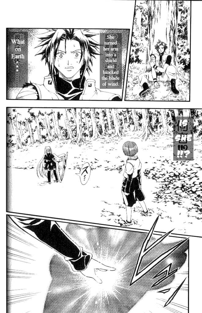 Black Cat 138 Page 2