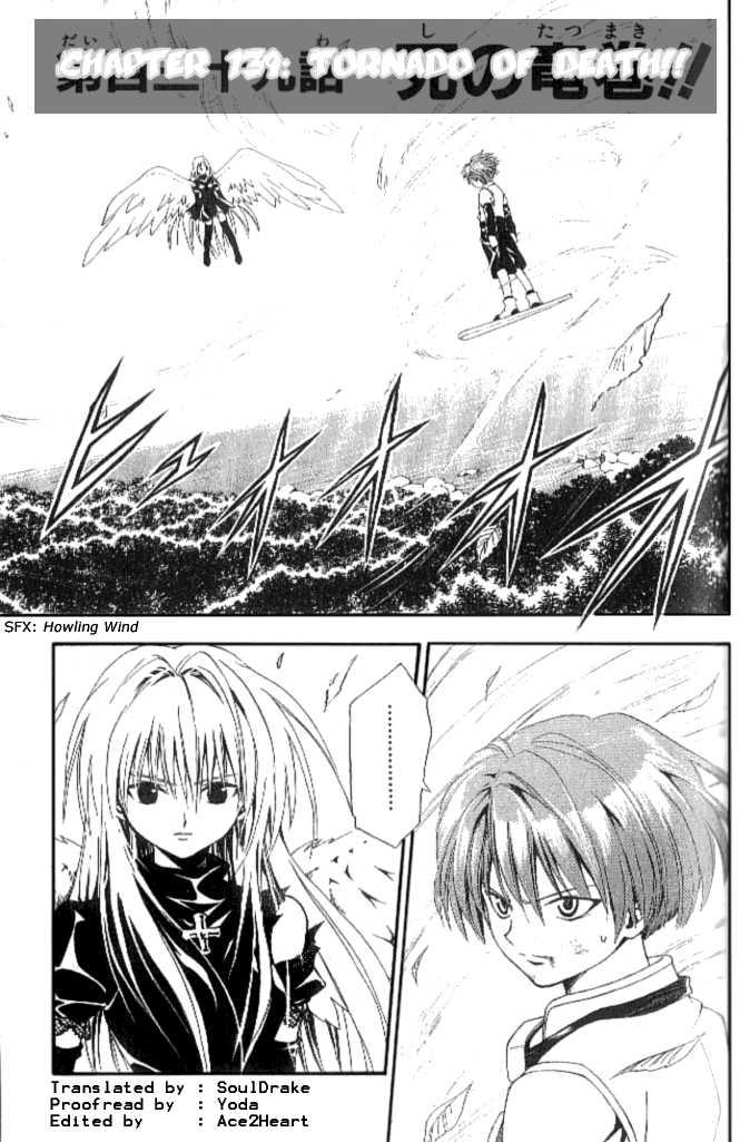 Black Cat 139 Page 1