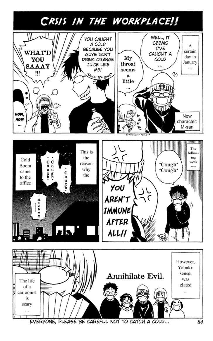 Black Cat 154 Page 1