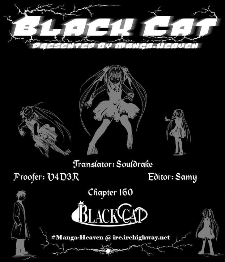 Black Cat 160 Page 3