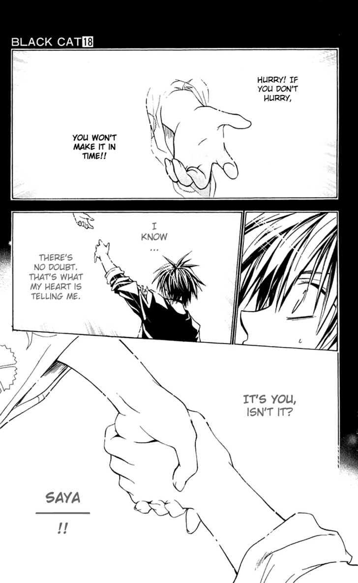 Black Cat 163 Page 4