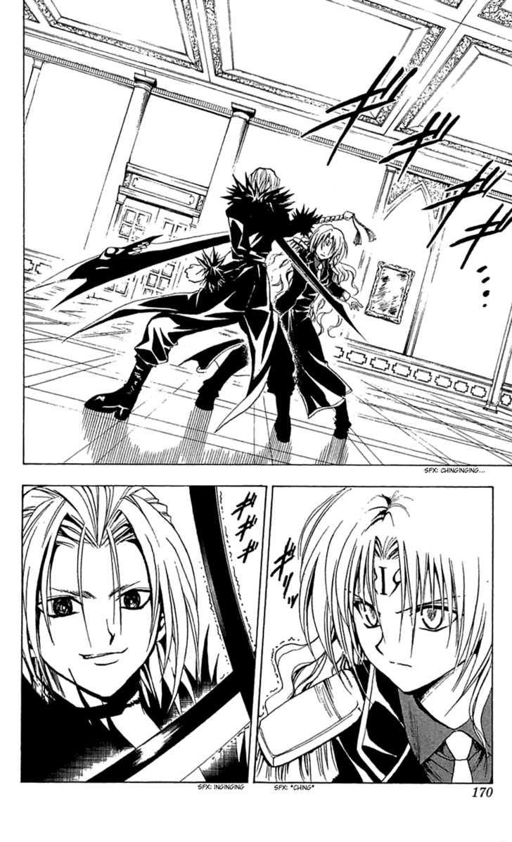 Black Cat 167 Page 2