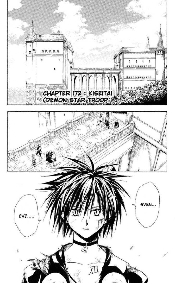 Black Cat 172 Page 1