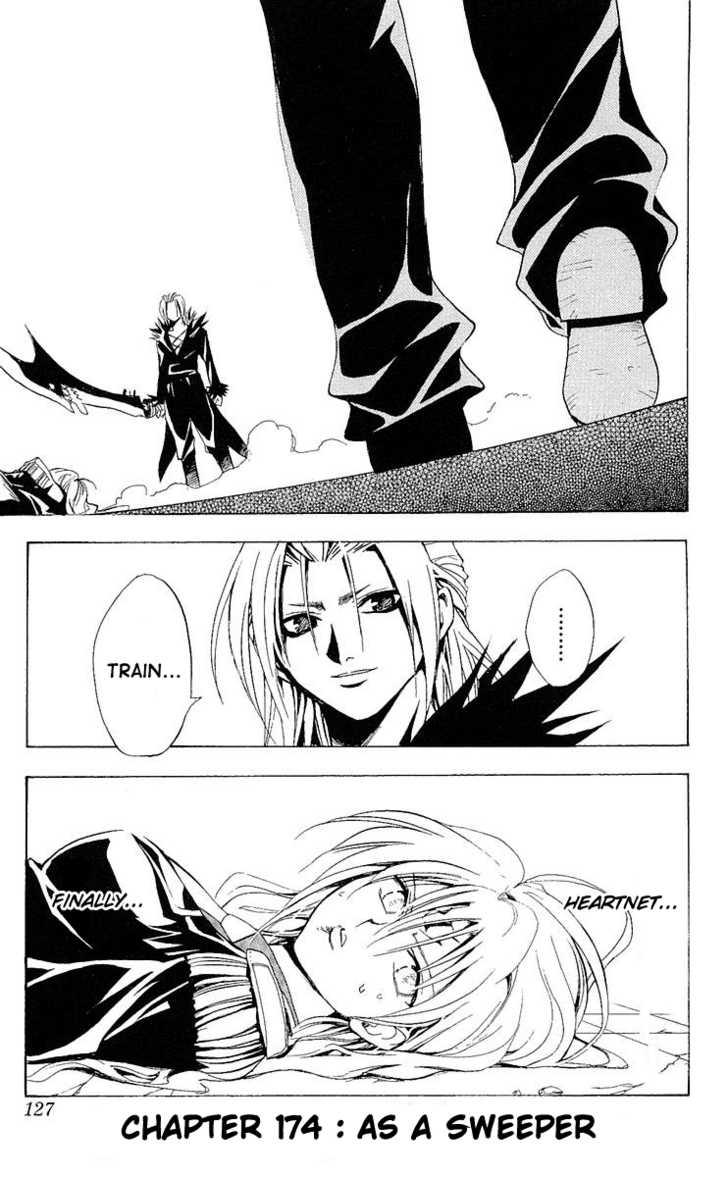 Black Cat 174 Page 1