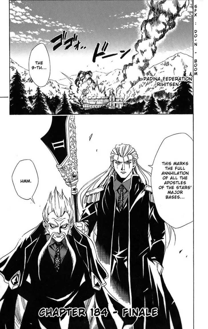 Black Cat 184 Page 1