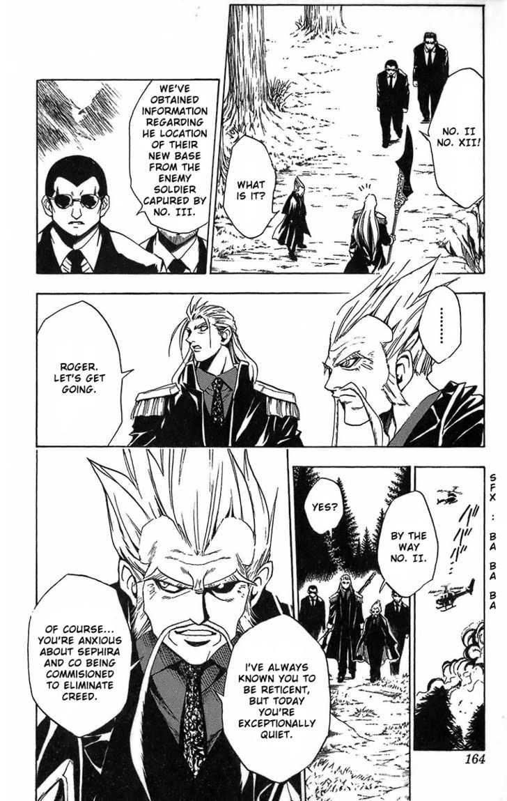 Black Cat 184 Page 2
