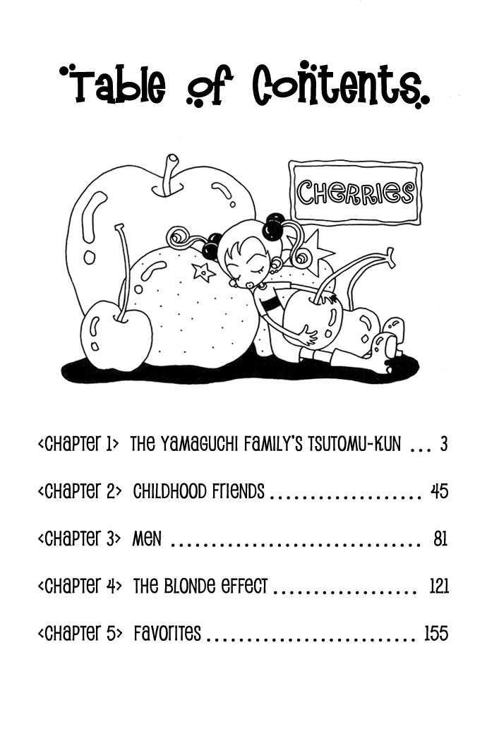 Gokinjo Monogatari 1.1 Page 2