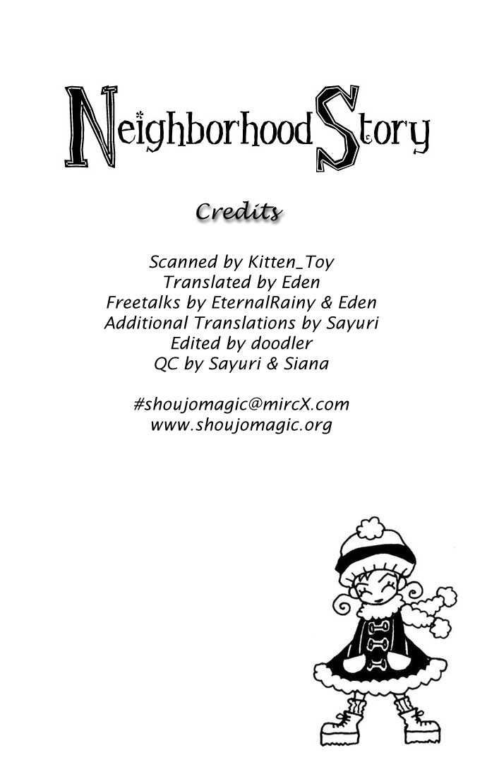 Gokinjo Monogatari 5 Page 2