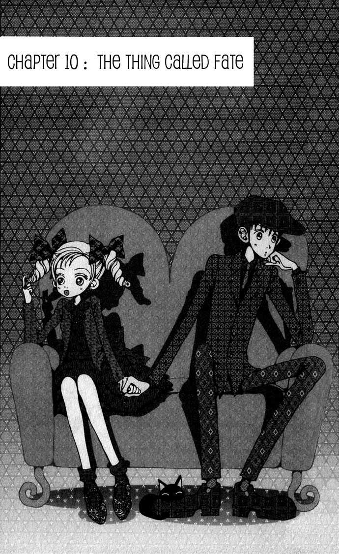 Gokinjo Monogatari 10 Page 2
