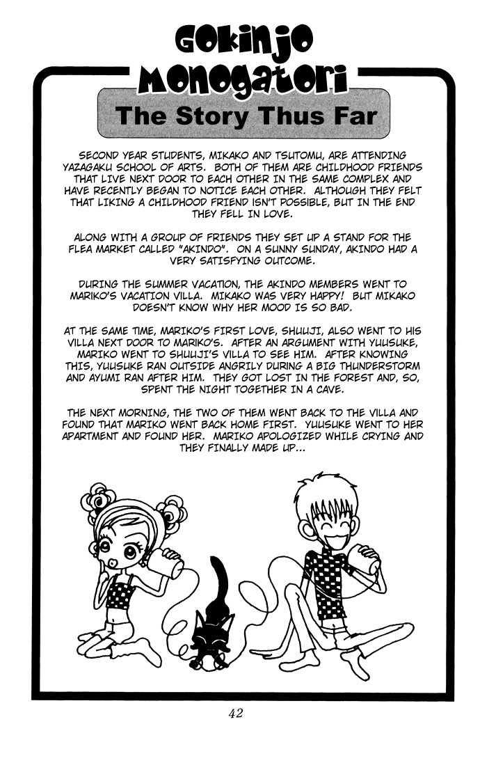 Gokinjo Monogatari 21 Page 2
