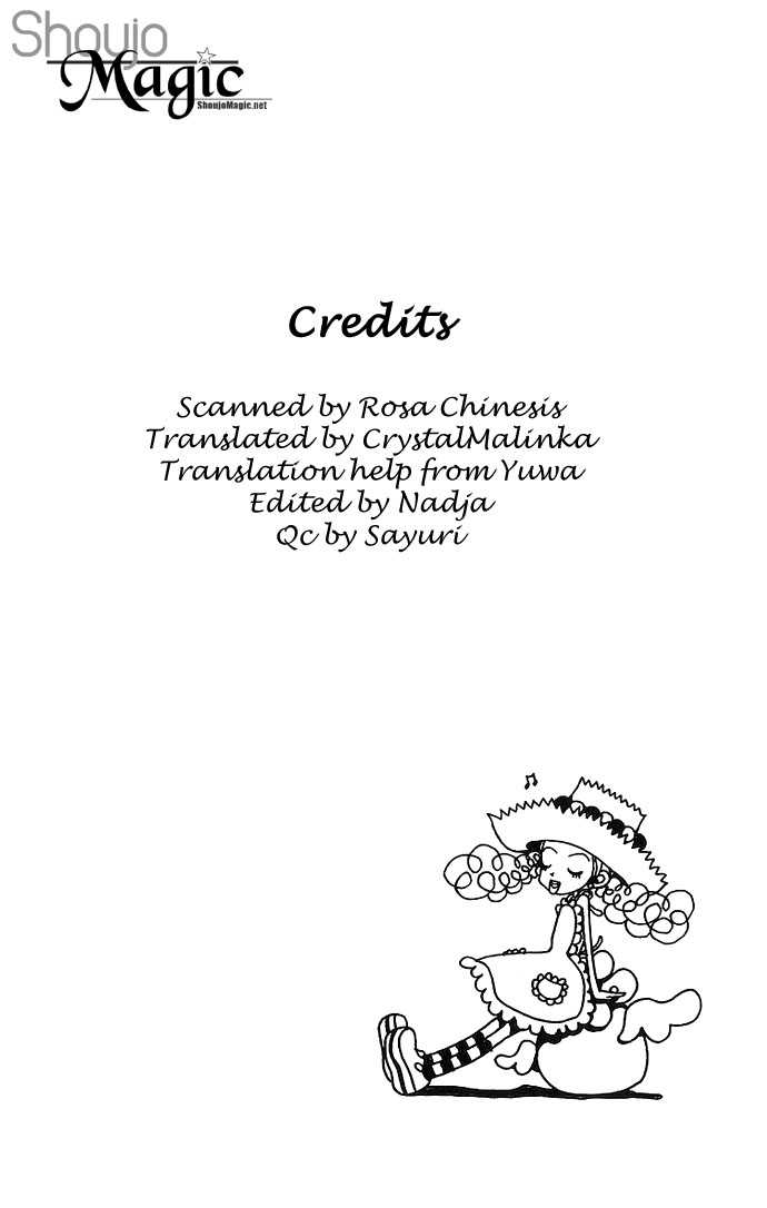 Gokinjo Monogatari 26 Page 2
