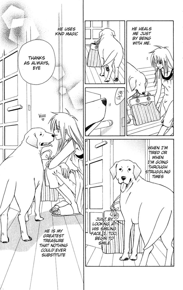Eien no With 3 Page 3