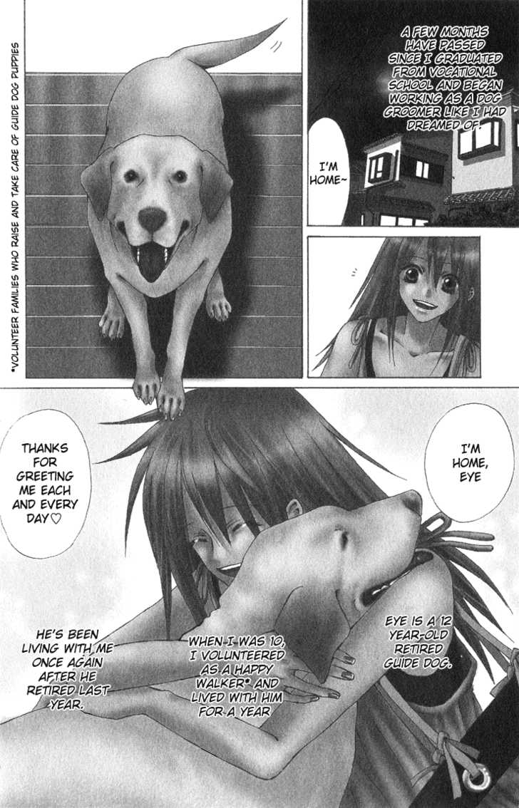 Eien no With 3.1 Page 2