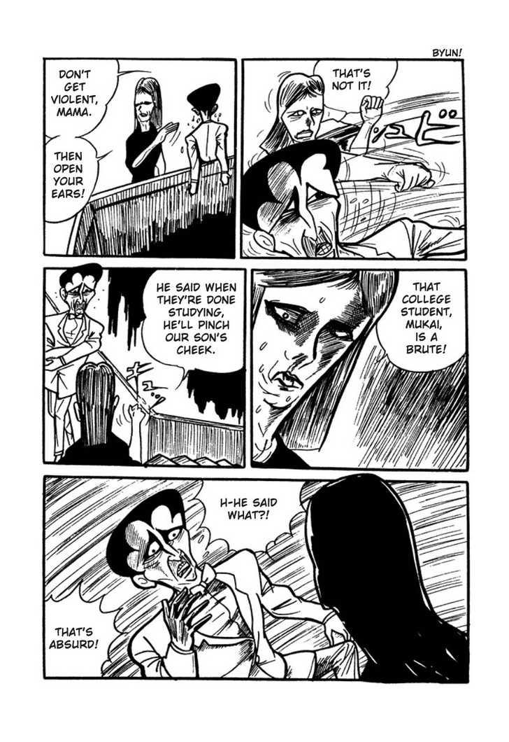 Human Clock 3 Page 3