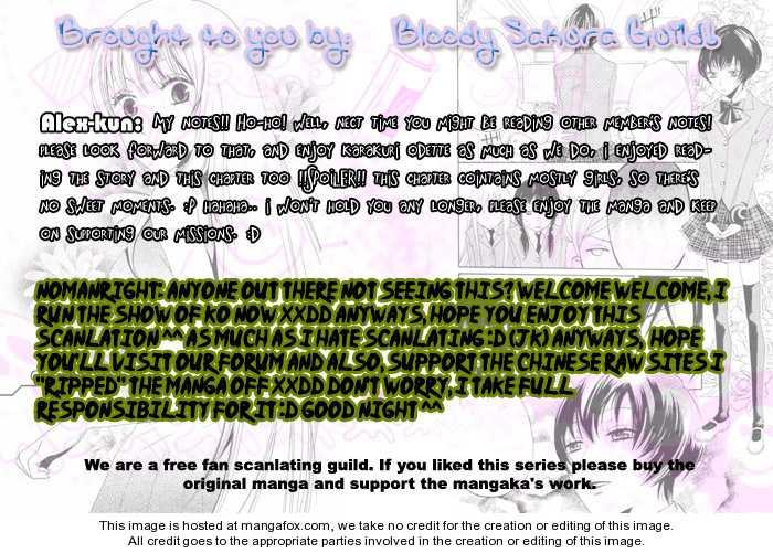 Karakuri Odette 19 Page 2